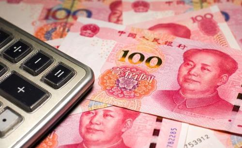 澳门银河手机版官网下调贷款利率 将会产生哪些影响?