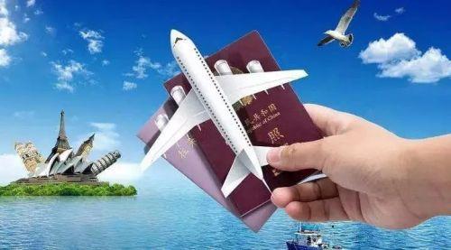 2000萬元專項資金!五條硬核措施!幫助旅游企業共渡難關,福州市出臺了這個辦法