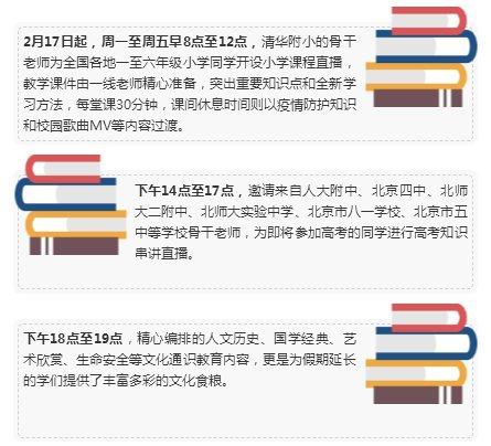 中国教育电视台cetv4直播在哪里看 cetv4在线直播地址入口