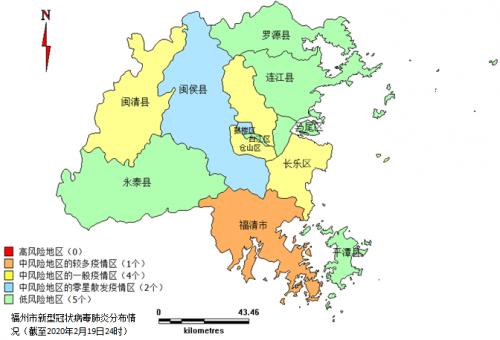 """福州最新""""疫情分布图""""来了!中风险地区7个"""