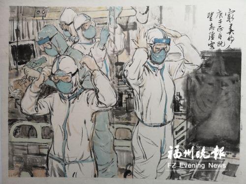 福州网上书画展致敬疫控一线英雄