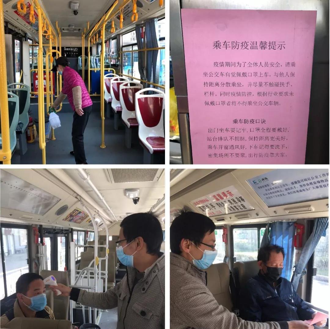 閩運各區縣(市)公交已恢復開行!