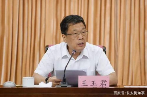 山东省司法厅厅长被免职 解维俊个人简历