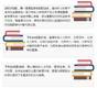 同上一堂课直播地址入口 中国教育电视台CETV4课堂直播网址
