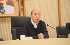韩国瑜选前被造谣 吴子嘉赴高雄致歉获原谅