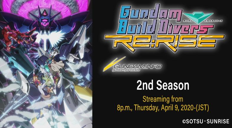 4月9日開播!《高達創形者Re:Rise》第二季PV公開