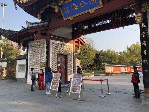 福州西湖公园、左海公园开放首日:天气晴好 游客不少
