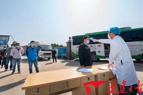 福建:推廣泉州做法 打通復工復產操作鏈