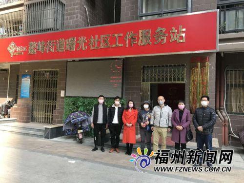 鰲峰街道:熱心援助,促成跨越17年的相聚