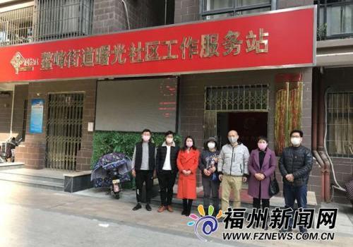 鳌峰街道:热心援助,促成跨越17年的相聚
