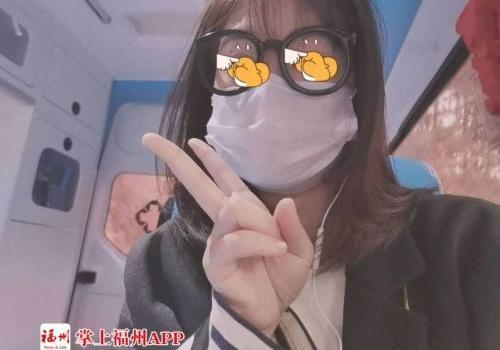 永生難忘!福州新冠肺炎患者講述治療前后生活