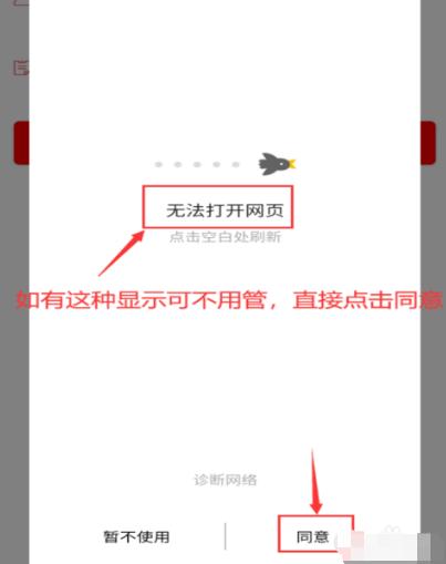 阳光校园空中黔课直播入口 阳光校园空中黔课使用方法