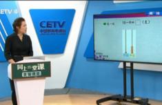 CETV4課堂怎么回看直播 CETV4課堂直播回看教程
