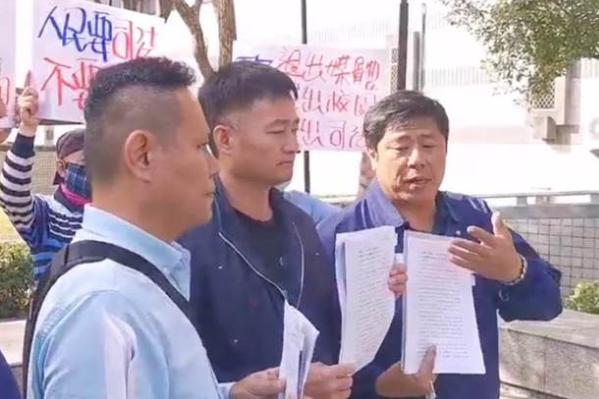 韓國瑜粉絲控告罷韓人士 近10位挺韓人士聲援