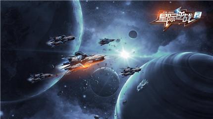 星际逆战2怎么玩 星际逆战2游戏开局玩法心得分享
