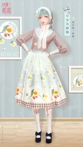 闪耀暖暖小厨娘套装怎么获得 早安和晚安小厨娘套装获取攻略