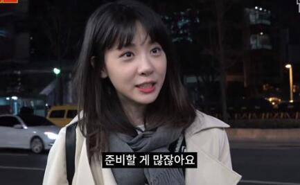 韓國女主持上班發燒被送院怎么回事 金敏娥個人資料照片
