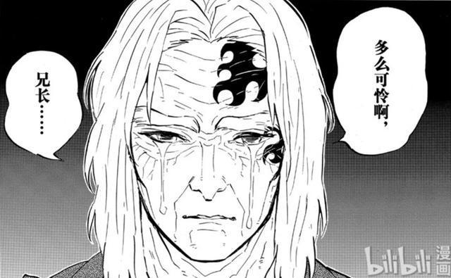 鬼灭之刃漫画195:无惨本人就是怪物,为什么还要把另外三人叫怪物?
