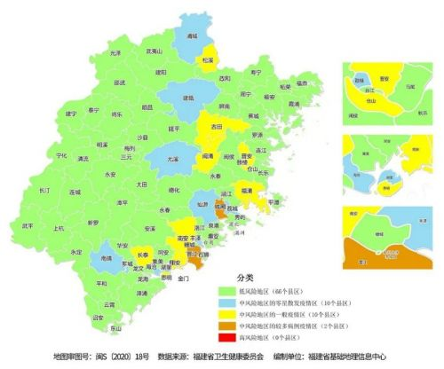 福建更新疫情分区情况:高风险地区0个,中风险地区22个,低风险地区66个