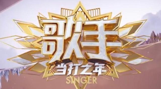 歌手2020最新排名公布 第一名竟是她 歌手2020播出时间