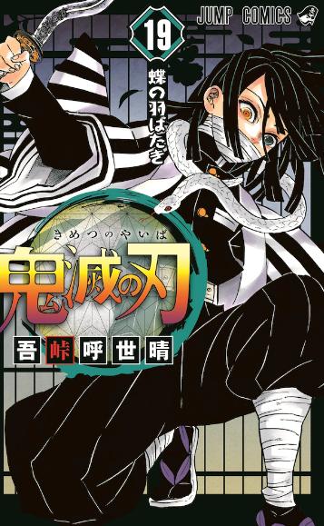 日本漫画10年间销量排行版变迁 只叹王者登顶有多难