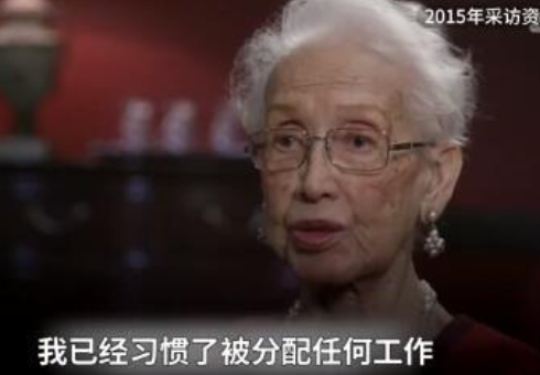 101岁NASA女数学家逝世怎么回事?凯瑟琳·约翰逊个人资料有哪些成就
