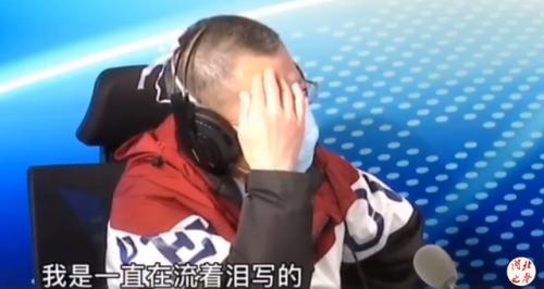 浙江援汉ICU主任直播中哽咽流泪怎么回事?浙江援汉ICU主任为什么哭了