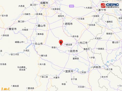 四川内江威远县3.2级地震怎么回事?四川内江威远县3.2级地震严重吗