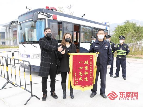 豐澤公安為湖南女子追回被騙的15.42萬元