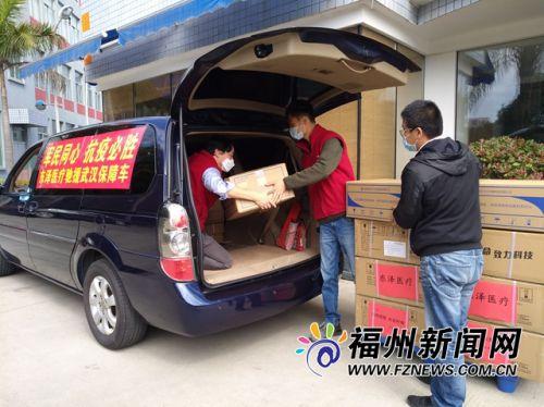马尾制造!福州捐赠12台物联网腹透设备驰援武汉