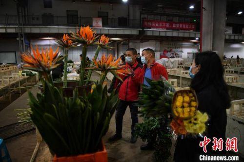 亞洲最大鮮切花交易市場恢復鮮切花對手交易