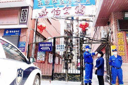 漳州芗城:联防联控筑牢社区疫情防控严密防线