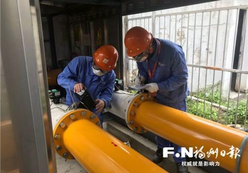 福州:天然氣價格優惠 助力企業復工復產