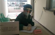 闽侯县医院发热门诊护士卓敏佳:在高风险地带毫不退缩