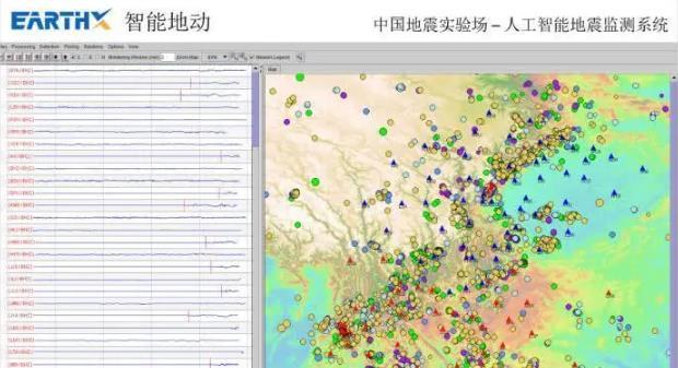中國科大團隊首創人工智能全自動地震監測系統