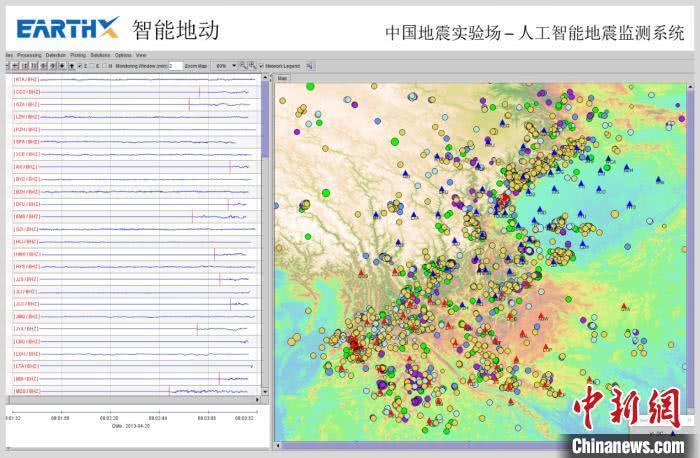 中国科大团队首创人工智能全自动地震监测系统