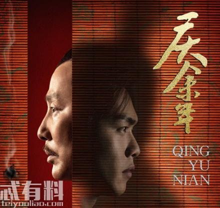庆余年2什么时候开播 第二季还是原班人马吗剧情介绍