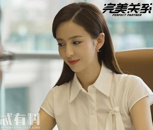 完美關系江達琳結局是什么 江達琳喜歡的人是誰最后和衛哲在一起了嗎