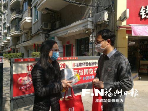 公益人林斌:疫情之下,为白血病患儿撑起希望