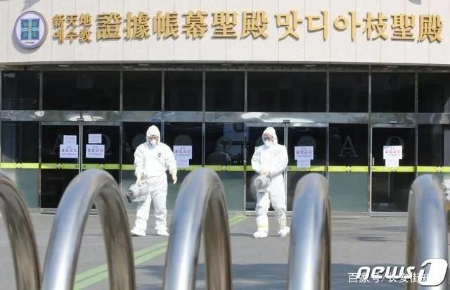 2020世乒赛延期 韩国新型肺炎疫情最新消息:新增334例累计确诊1595例