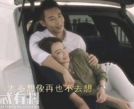 完美关系叶东烈和斯黛拉是什么关系 完美关系两人最后在一起了吗