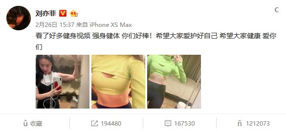 刘亦菲马甲线新闻先容 刘亦菲马甲线长什么样子(图)