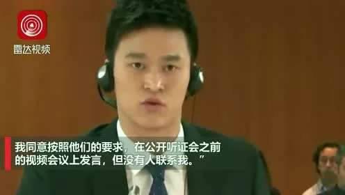 孙杨案28日公布