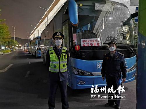 交通执法人员保障外地务工人员返榕复工复产。