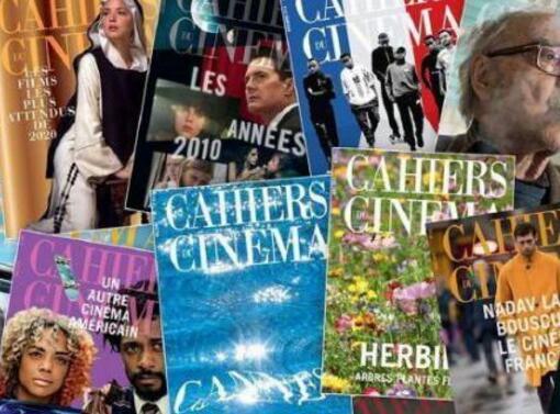 電影手冊編輯辭職怎么回事 15位編輯辭職原因有哪些