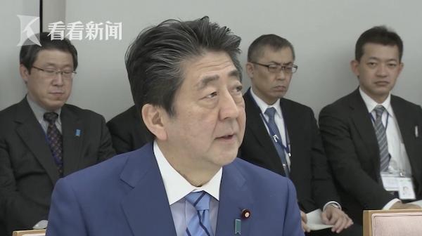 日本疫情有关消息最新 日本京都教育局决定各学校正常上课