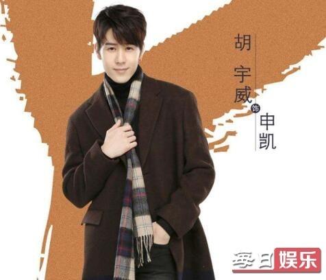 我在北京等你贾小朵结局是什么?贾小朵最后和谁在一起了?