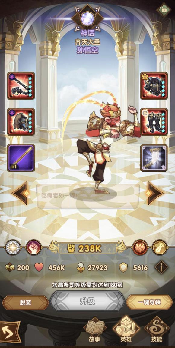 剑与远征四大种族塔阵容搭配与装备选择全攻略
