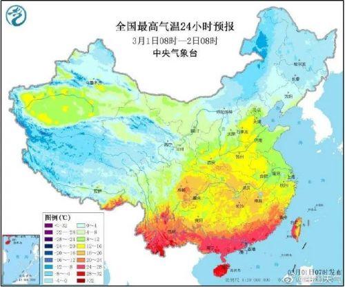 冷空气来了!福州未来3天降温降雨