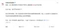 肖战后援会再发文说了什么全文内容曝光 肖战粉丝举报ao3最新回应
